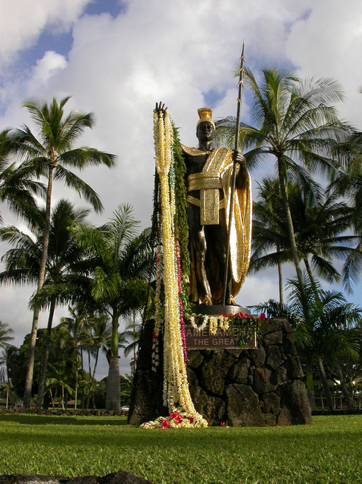 Hilo, HI : Statue of King Kam on his birthday 2005