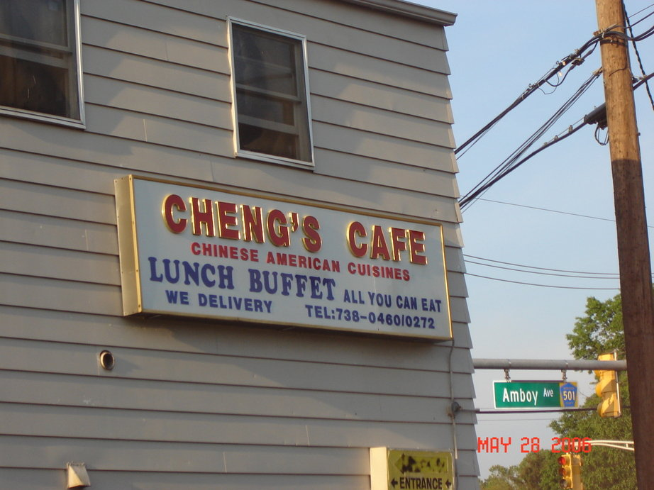 Edison, NJ: Cheng's Cafe, Amboy Ave Edison NJ