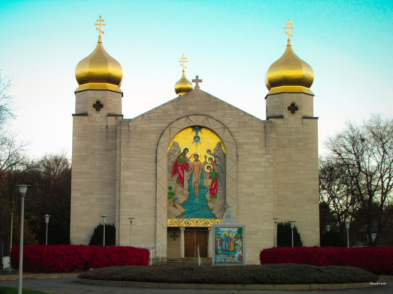 Johnson City, NY: St John's Ukrainian Church