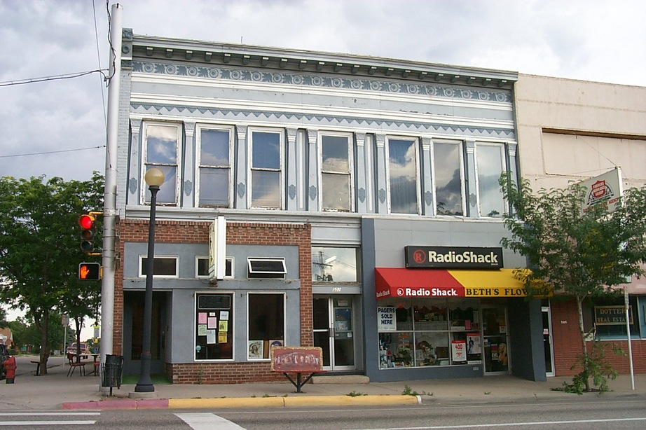 Walsenburg, CO : Downtown Radio Shack