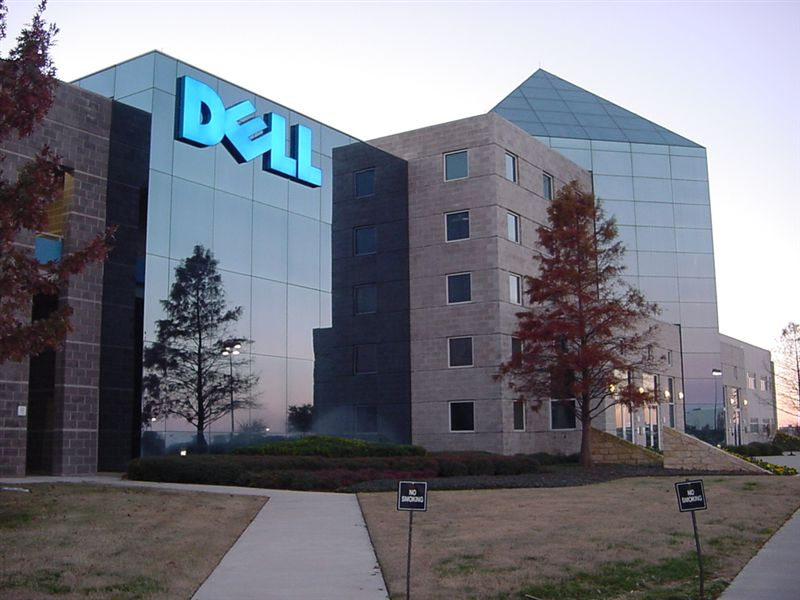 Round Rock, TX: Dell World Headquarters complex on Round Rock's southside. The company has put the suburb of Round Rock on the national map.