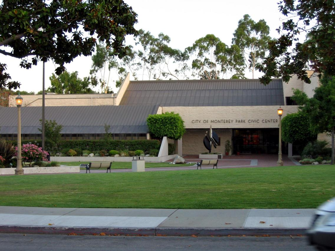 Monterey Park, CA : Monterey Park Civic Center